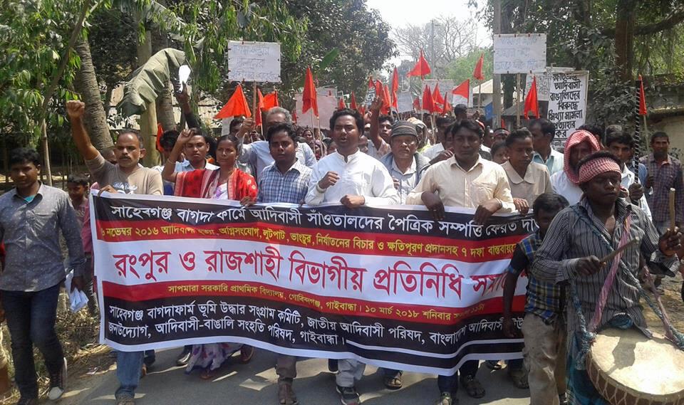Human Rights violation in Bangladesh